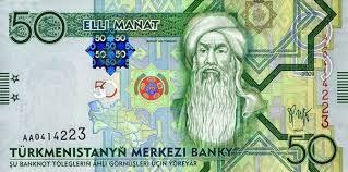 Türkmen Manadynyň 23 Ýyllygy Mynasybetli Maslahatlar